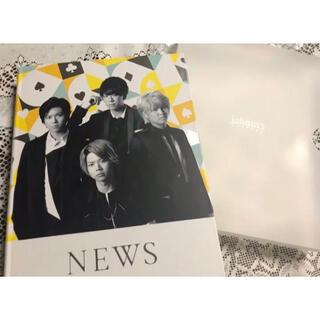 ニュース(NEWS)のNEWS 公式フォトアルバム【初期デザイン】(アイドルグッズ)