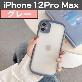 iPhone12ProMax 半透明 グレー ケース カバー バンパー 保護(iPhoneケース)