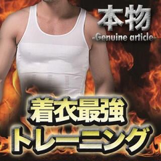【ホワイト】加圧引き締め 着衣最強トレーニング Uネックタンクトップ(その他)