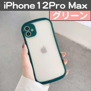 iPhone12ProMax 半透明 グリーン ケース カバー バンパー 保護(iPhoneケース)