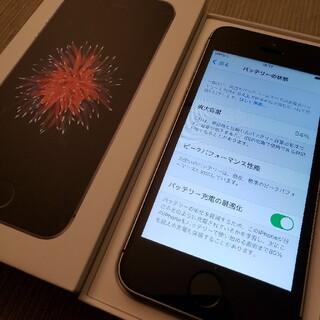 Apple - iPhone SE 第1世代 32GB Simフリー スペースグレイ 中古美品