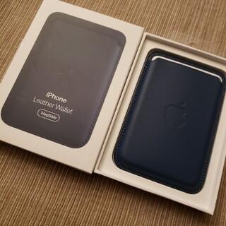 アップル(Apple)のApple MagSafe iPhone レザーウォレット ブルー(その他)