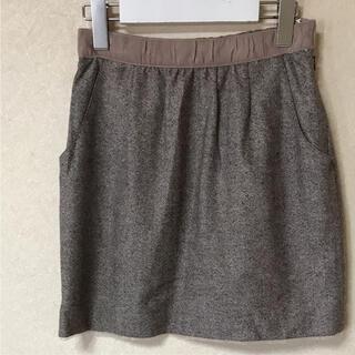 プロポーションボディドレッシング(PROPORTION BODY DRESSING)の●プロポーション ウール スカート    ブラウン系    サイズ1  (ひざ丈スカート)