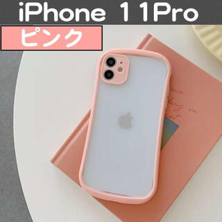iPhone11Pro 半透明 ピンク ケース カバー バンパー 保護(iPhoneケース)
