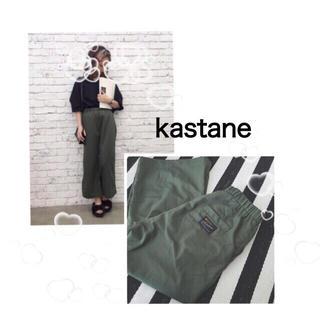 カスタネ(Kastane)のKASTANE★裾ベンツpt★k(その他)