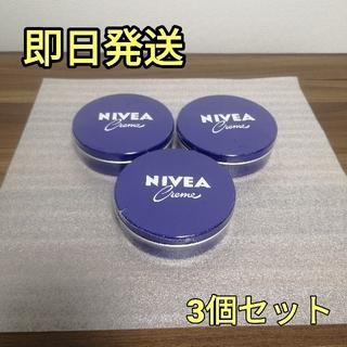 ニベア - ⑧【新品未開封】NIVEA 青缶 169g 3個セット