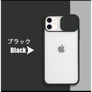 iphone11/12/pro/promax/mini カメラ保護ケース 黒/紫(iPhoneケース)