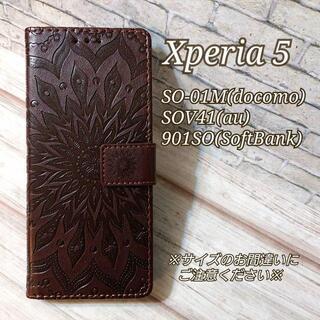 ◇Xperia5◇エンボスひまわり ブラウン 茶 手帳型ケース◇R1(Androidケース)