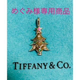 ティファニー(Tiffany & Co.)のティファニー ホワイトゴールド クリスマスツリーチャーム(チャーム)