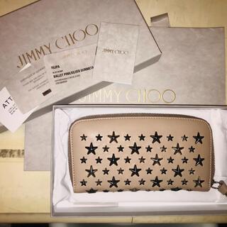 JIMMY CHOO - 新品未使用 ジミーチュウ フィリパ FILIPA 長財布
