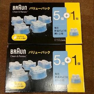 ブラウン アルコール洗浄システム専用洗浄液カートリッジ【5個+1個入】2個(メンズシェーバー)