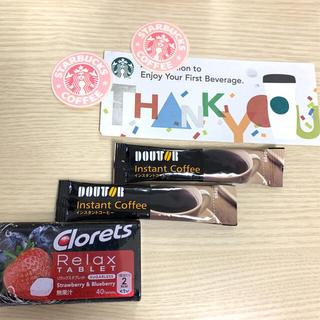 スターバックスコーヒー(Starbucks Coffee)のスターバックス  チケット  (フード/ドリンク券)