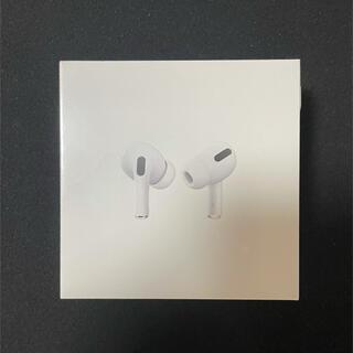 アップル(Apple)の新品未開封 AirPods Pro (ヘッドフォン/イヤフォン)