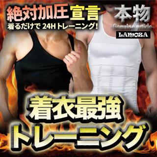 【2枚セット ホワイト&ブラック】加圧引き締め 加圧タンクトップ 加圧シャツ(その他)