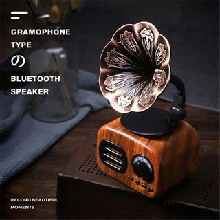 木製 スピーカー おしゃれ Bluetoothレトロ アンティークspeakd(スピーカー)