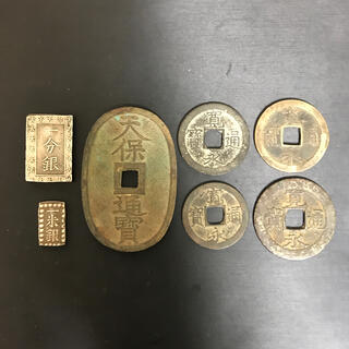 江戸時代貨幣セット(貨幣)