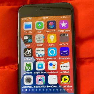 Apple - iPhone7 ブラック SIMフリー 128g