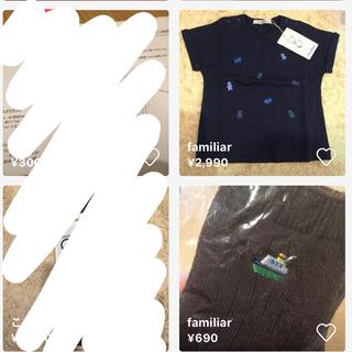 ファミリア(familiar)の【タグ付き】ファミリア Tシャツ 80(Tシャツ)