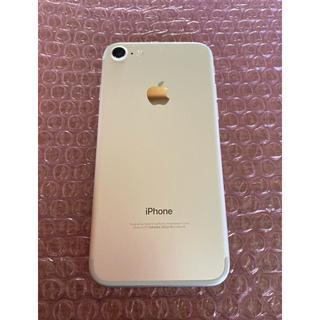 アップル(Apple)のiphone7 32GB ソフトバンク シルバー(スマートフォン本体)