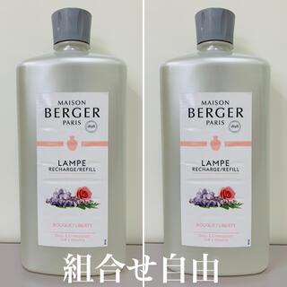 ランプベルジェ ブーケリバティ 2本 DCHL JAPAN  正規品 新品未使用(アロマオイル)