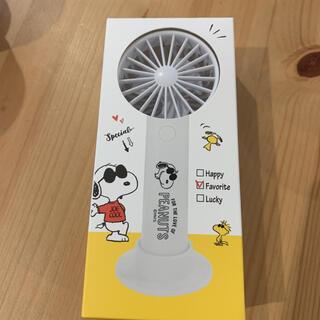 SNOOPY - 新品 スヌーピー  ハンディファン 携帯扇風機 SNOOPY