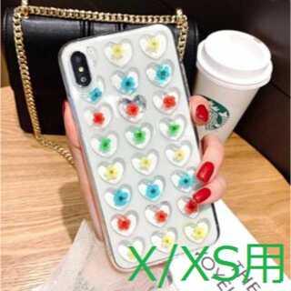 【iPhoneX/XS用:小花】光沢クリア可愛いハート(iPhoneケース)