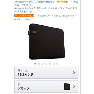 Amazonベーシック ラップトップ用ケース 13.3インチ用(PC周辺機器)