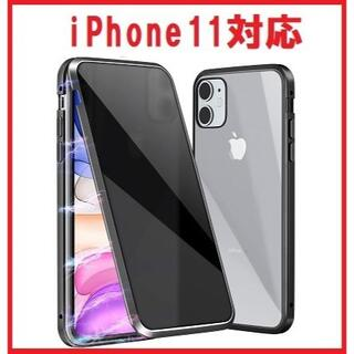 iPhone11対応 スマホケース 両面  ガラスケース 全面保護(iPhoneケース)