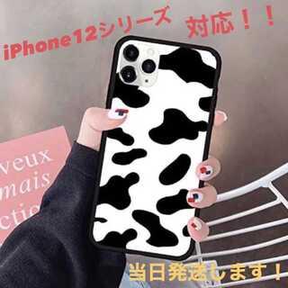 牛柄 ホルスタイン スマホ iPhone12対応 iPhone(iPhoneケース)