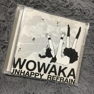 アンハッピーリフレイン 初回限定盤CD wowaka ヒトリエ(ポップス/ロック(邦楽))