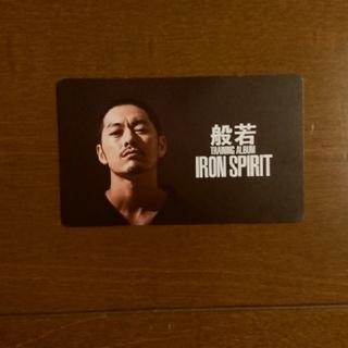 般若 ダウンロードカード IRON SPIRIT  ポストカード(ミュージシャン)