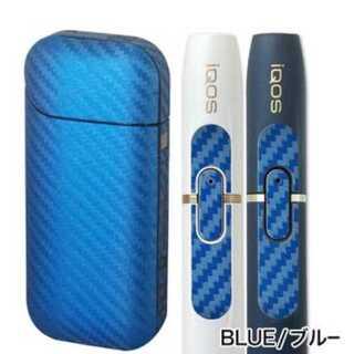 iQOS アイコス シール 保護 ステッカー シート 電子 タバコ ブルー(タバコグッズ)