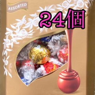 Lindt - リンツリンドールチョコ 24個