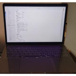 アップル(Apple)の【おからさん用】Mac Book Pro 16インチ 2020年モデル(ノートPC)