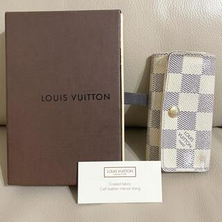 LOUIS VUITTON - 箱付き ルイヴィトン ダミエアズール 4連キーケース