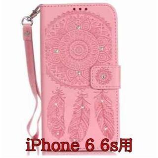 6 plus/6s plus 用【ボヘミアン ドリームキャッチャー柄】【ピンク】(iPhoneケース)