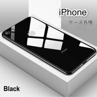 アップル(Apple)のiPhone ケース BLACK 鏡面 オシャレさUP ミラー カバー ガラス面(iPhoneケース)