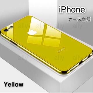Apple - iPhone ケース YELLOW 鏡面 オシャレさUP ミラー カバー ガラス