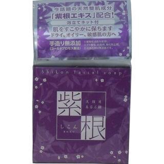 洗顔用 紫根石けん (泡立てネット付き) 100g 3個セット(洗顔料)