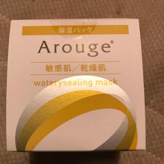 アルージェ(Arouge)のアルージェ ウォータリーシーリングマスク 35g(フェイスクリーム)