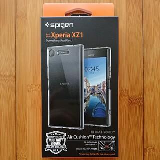 シュピゲン(Spigen)のSpigen Xperia XZ1 ケース ウルトラハイブリッド(Androidケース)