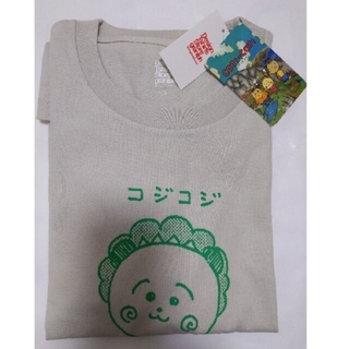 グラニフ(Graniph)のグラニフ レディース 服 半袖 (Tシャツ(半袖/袖なし))