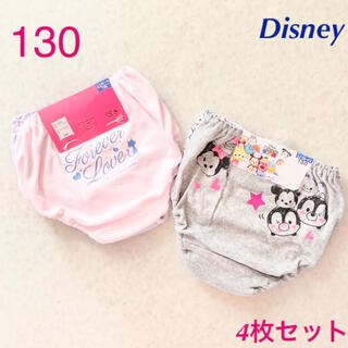 Disney - 【新品タグ付き】130 女児女の子ショーツ パンツ 下着 インナー 4枚セット