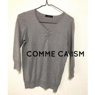 コムサイズム(COMME CA ISM)のカットソー コムサイズム(カットソー(半袖/袖なし))