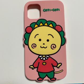 コジコジiPhone11ケース(iPhoneケース)