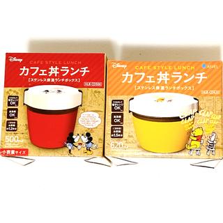 ディズニー(Disney)のアスベル カフェ丼ランチ 620ml プーさん  500ml ミッキー&ミニー (弁当用品)