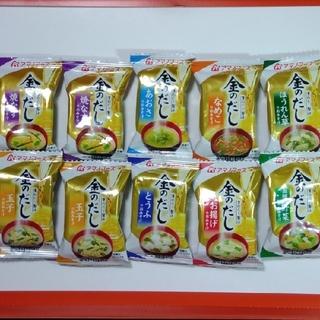 アサヒ(アサヒ)のアマノフーズ 金のだしお味噌汁10食(箱なしです賞味期限2021/9 )(インスタント食品)