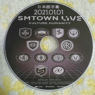 SMTOWN LIVE 2021💕DVD(ミュージック)
