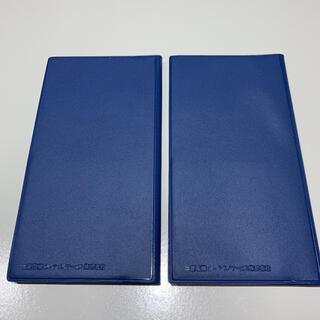 ミツビシデンキ(三菱電機)の【新品】手帳 三菱電機ビルテクノサービス 2021 2冊セット(手帳)