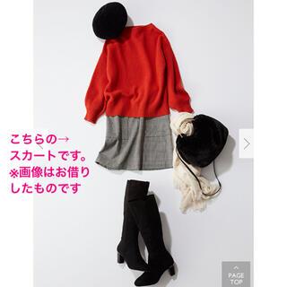プラステ(PLST)の【Mサイズ】PLST プラステ 膝丈/千鳥格子柄スカート(ひざ丈スカート)